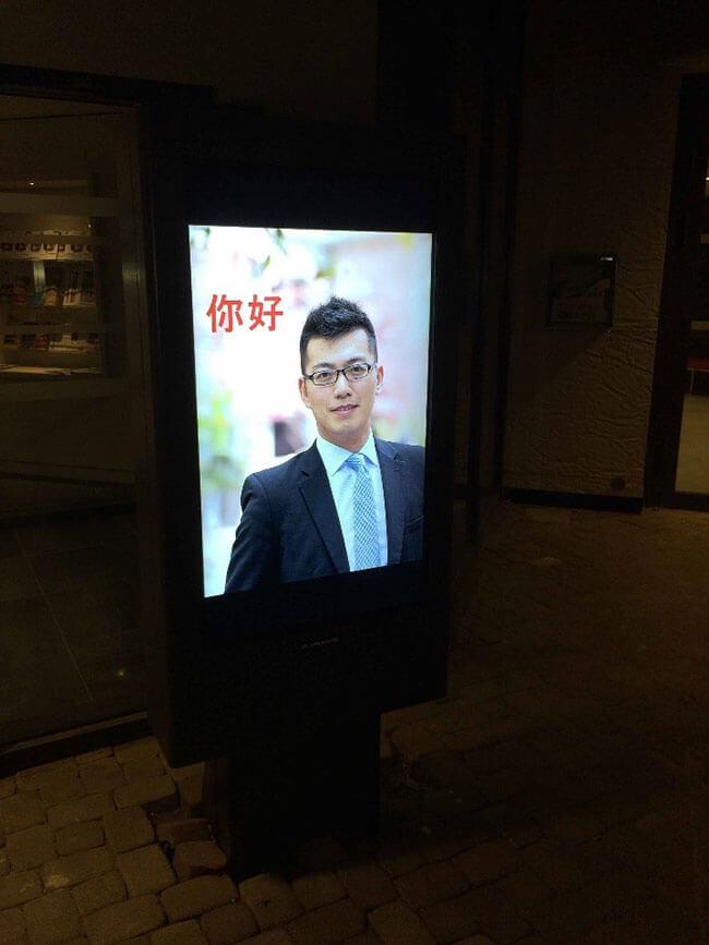 digital signage just outside a hotel entrance