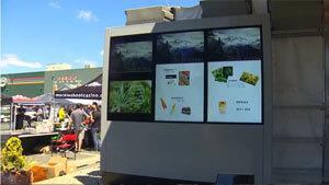 JayMarc AV Samsung OH55f Screen Enclosures