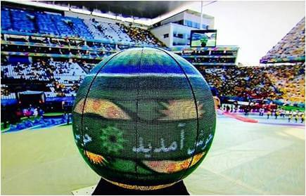 Digital Signage Globe, World Cup Opening Ceremony, Brazil 2014