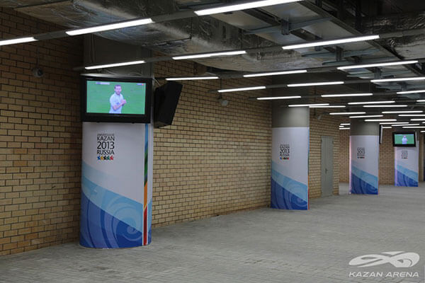 World Cup Outdoor Digital Signage